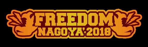 FREEDOM NAGOYA