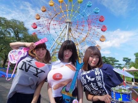 Su凸ko D凹koi 1st Full Album『腐っても私』CDリリース記念!「大丈夫、みんなどうかしてるから」ツアー