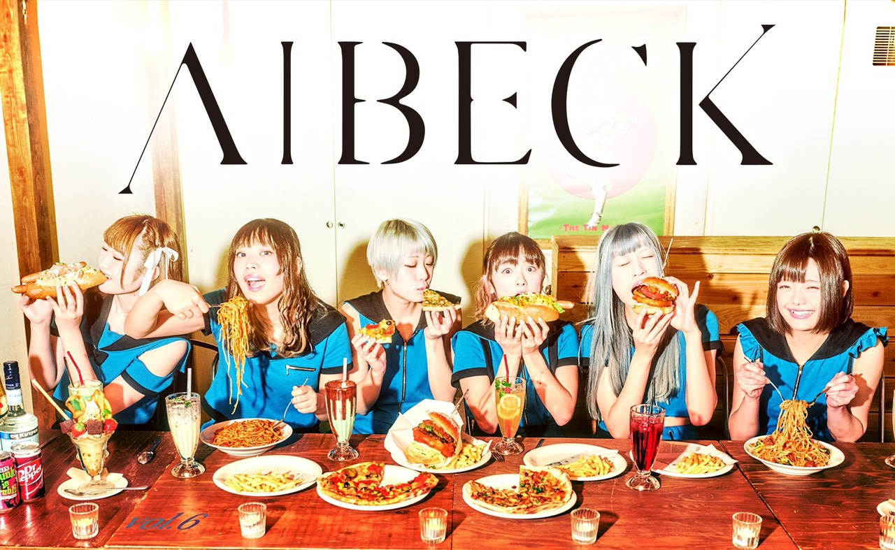 AIBECK~初東名阪ワンマンツアー~ Revenge one-man LIVE in NAGOYA