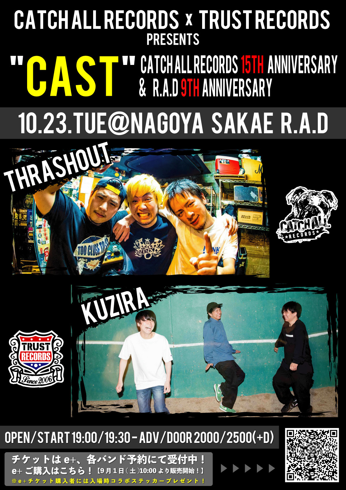 "【CATCH ALL RECORDS x TRUST RECORDS presents. ""CAST"" CATCH ALL RECORDS 15th Anniversary&R.A.D 9th Anniversary】"