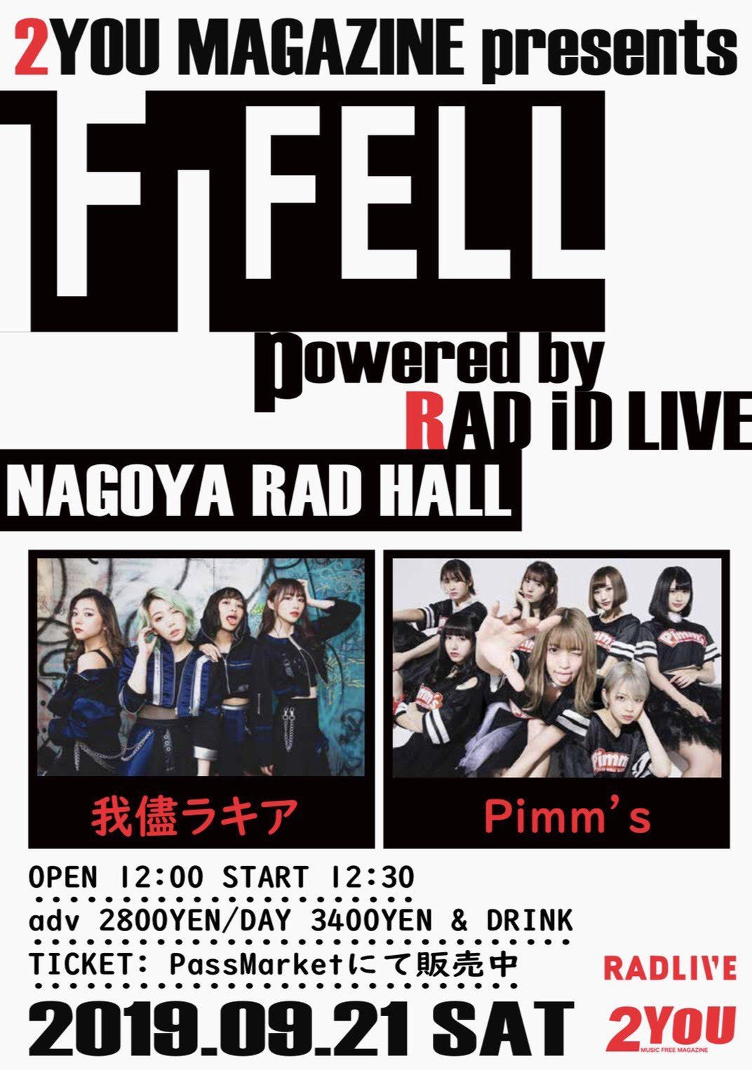 """【2YOU MAGAZINE pre. """"IF I FELL"""" powered by RAD iD LIVE】"""