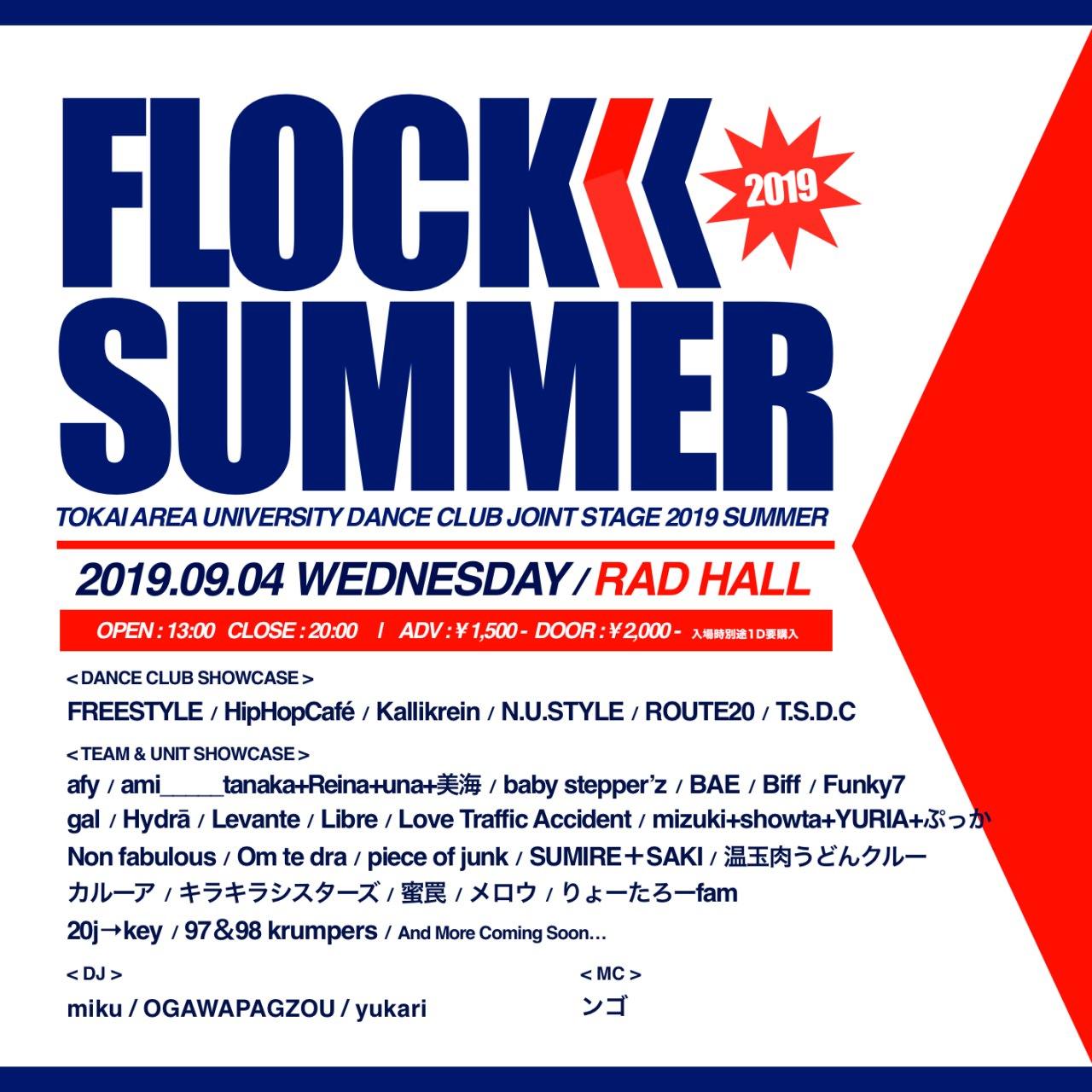 【FLOCK SUMMER 2019】