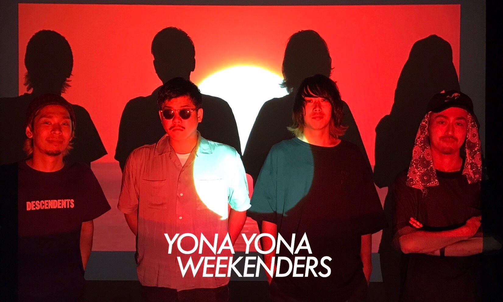"""まこっつNiGHT -YONA YONA WEEKENDERS 1st mini album""""誰もいないsea"""" RELEASE PARTY-"""