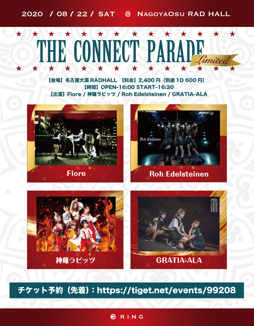 THE COONET PARADE LIMITED -第2部-