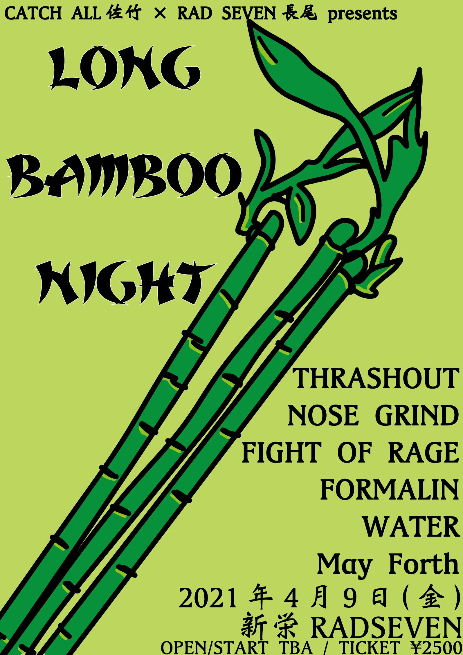 LONG BAMBOO NIGHT