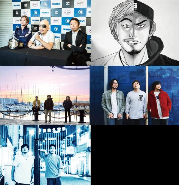 【DOTHEMOSH tours】