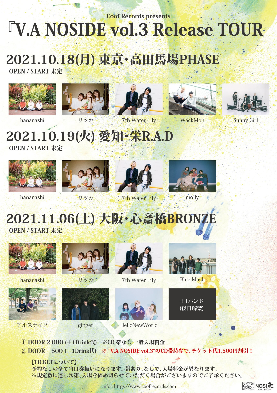 「V.A NOSIDE vol.3 Release Tour 愛知編」