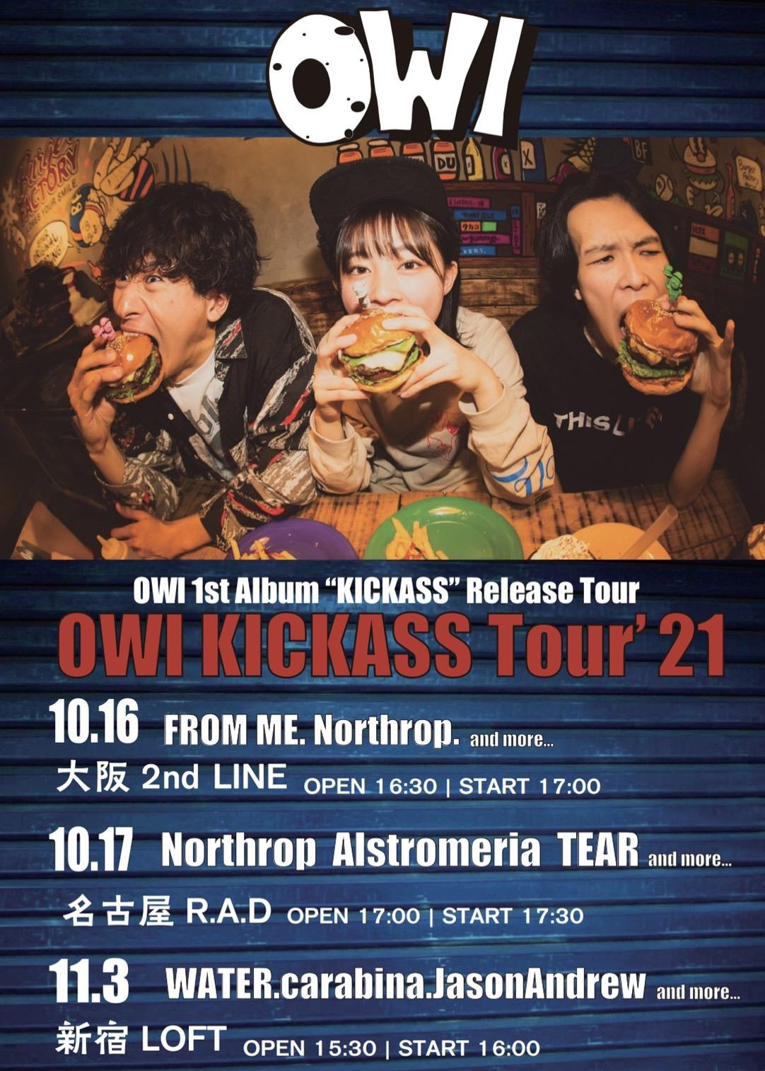 OWl KICKASS Tour'21
