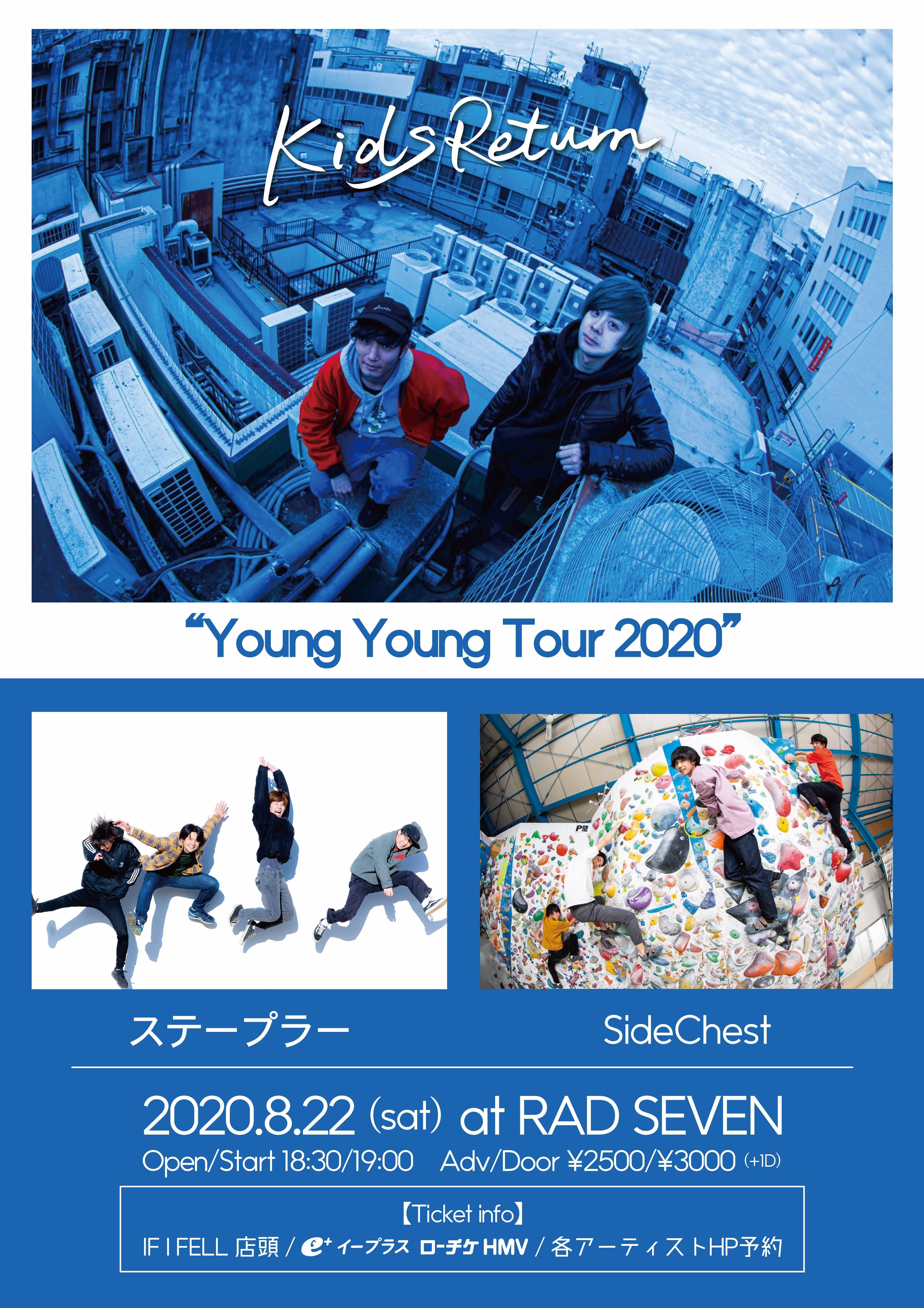 "Kids Return ""Young Young Tour 2020"""