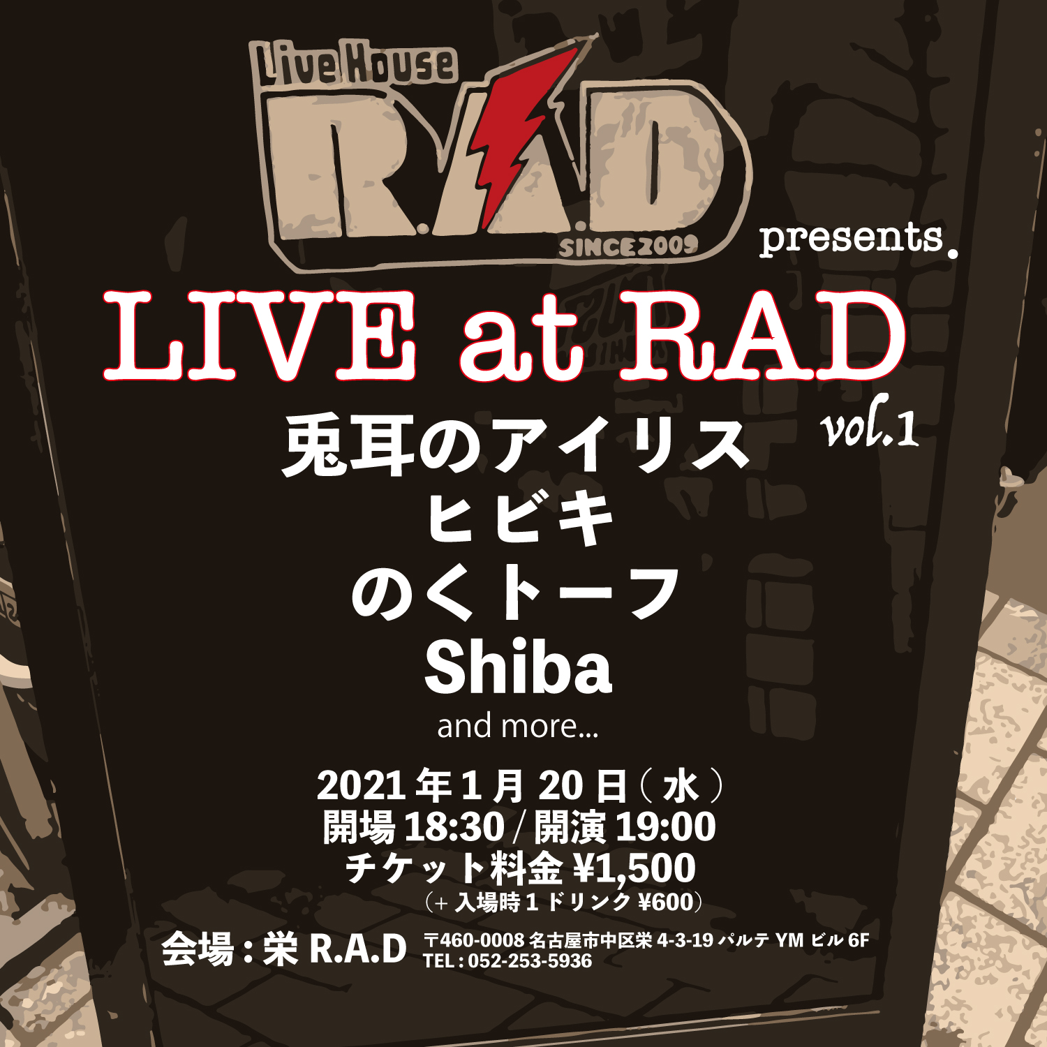 LIVE at RAD vol.1