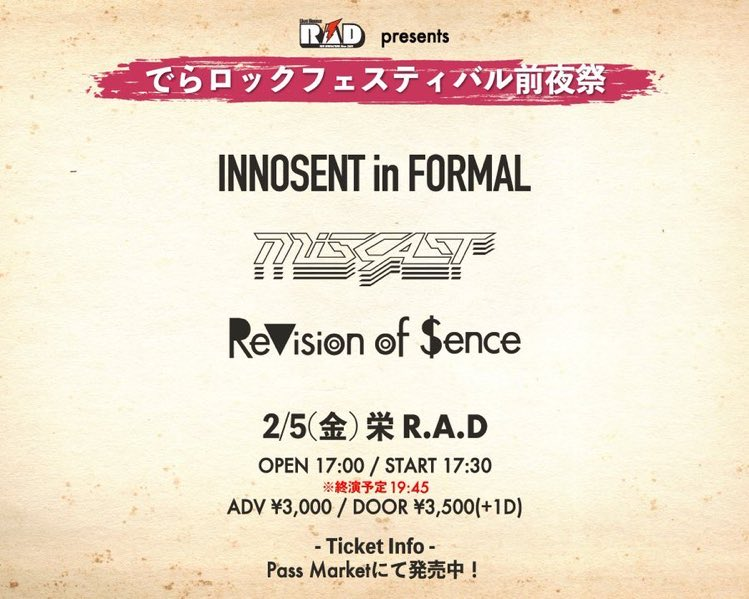"""R.A.D presents """"でらロックフェスティバル前夜祭"""""""