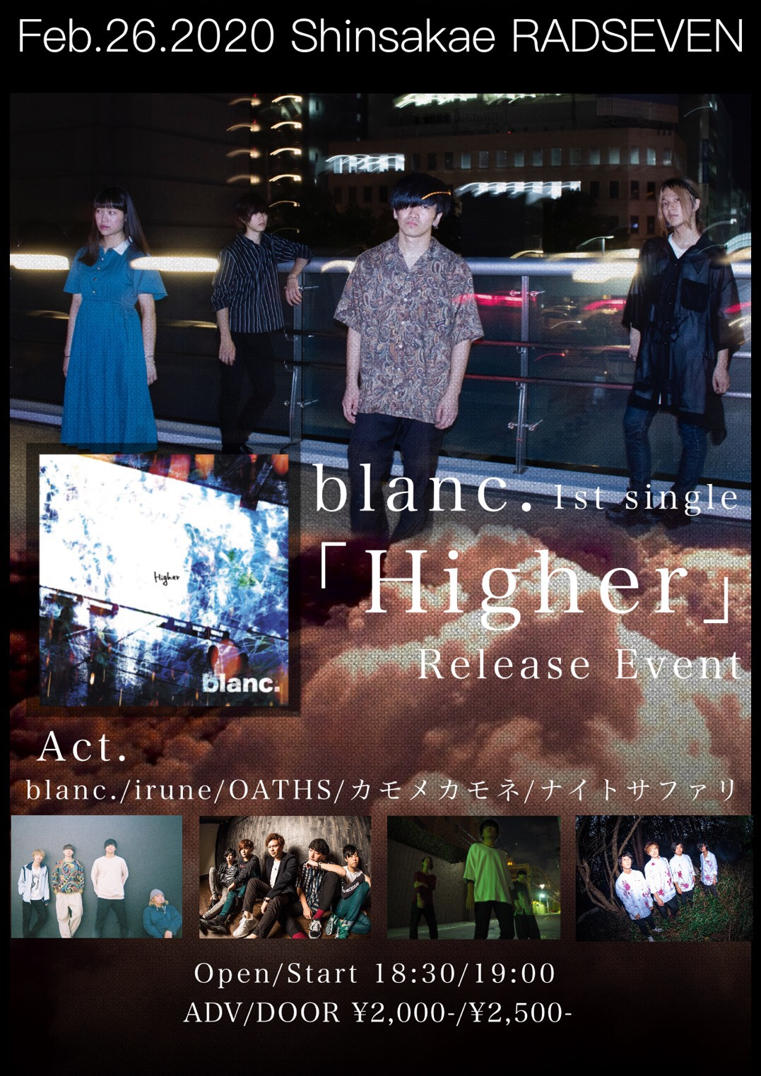 〜blanc. 1st Single『Higher』Realese Event〜