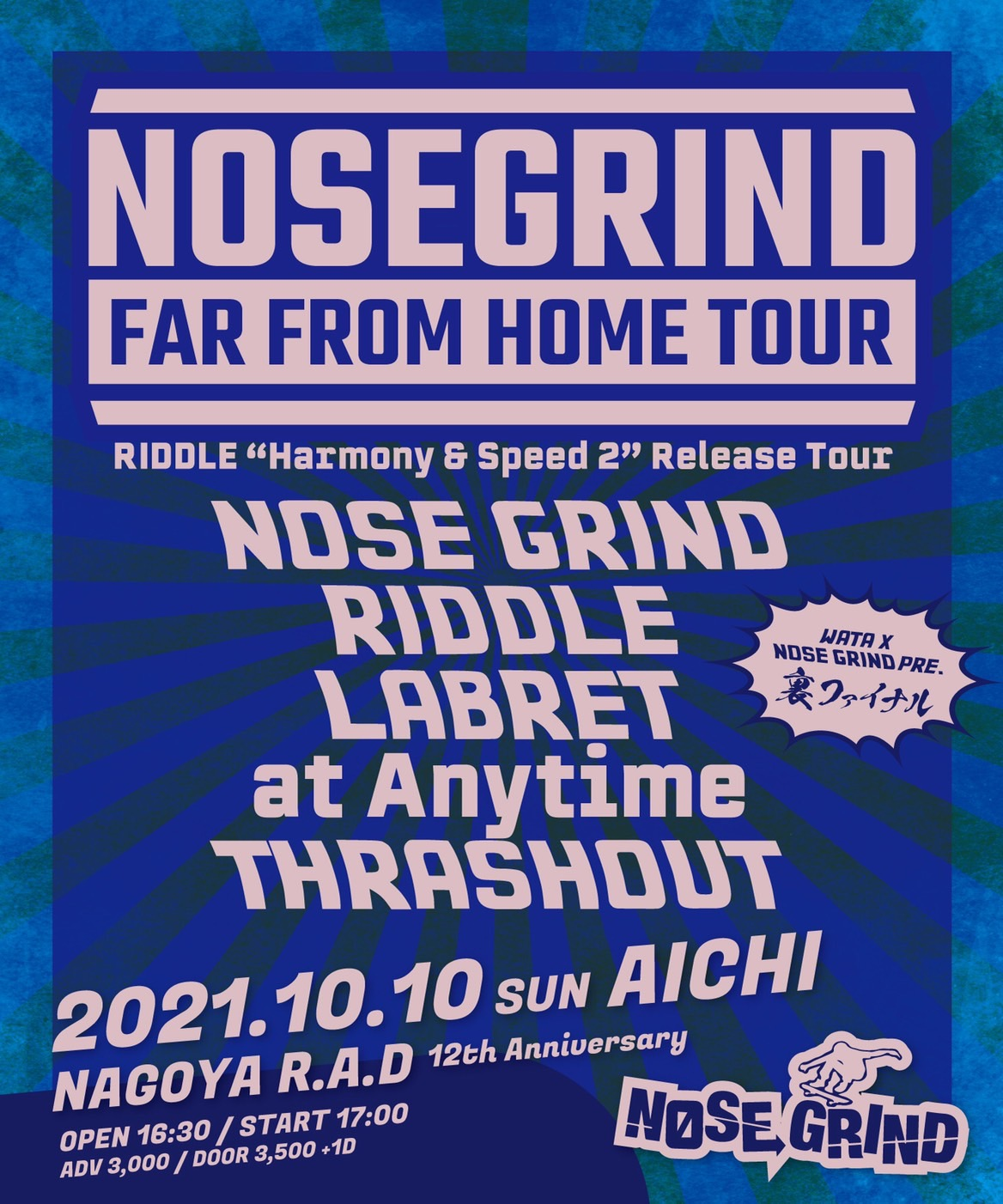 """wata x NOSE GRIND pre. NOSE GRIND """"FAR FROM HOME TOUR""""裏Final RIDDLE """"Harmony & Speed 2"""" Release Tour R.A.D 12th Anniversary"""