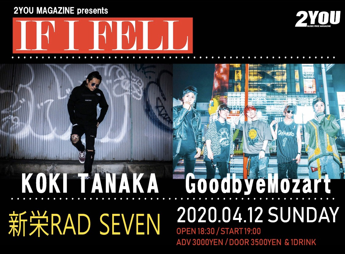 2 YOU MAGAZINE presents IF I FELL