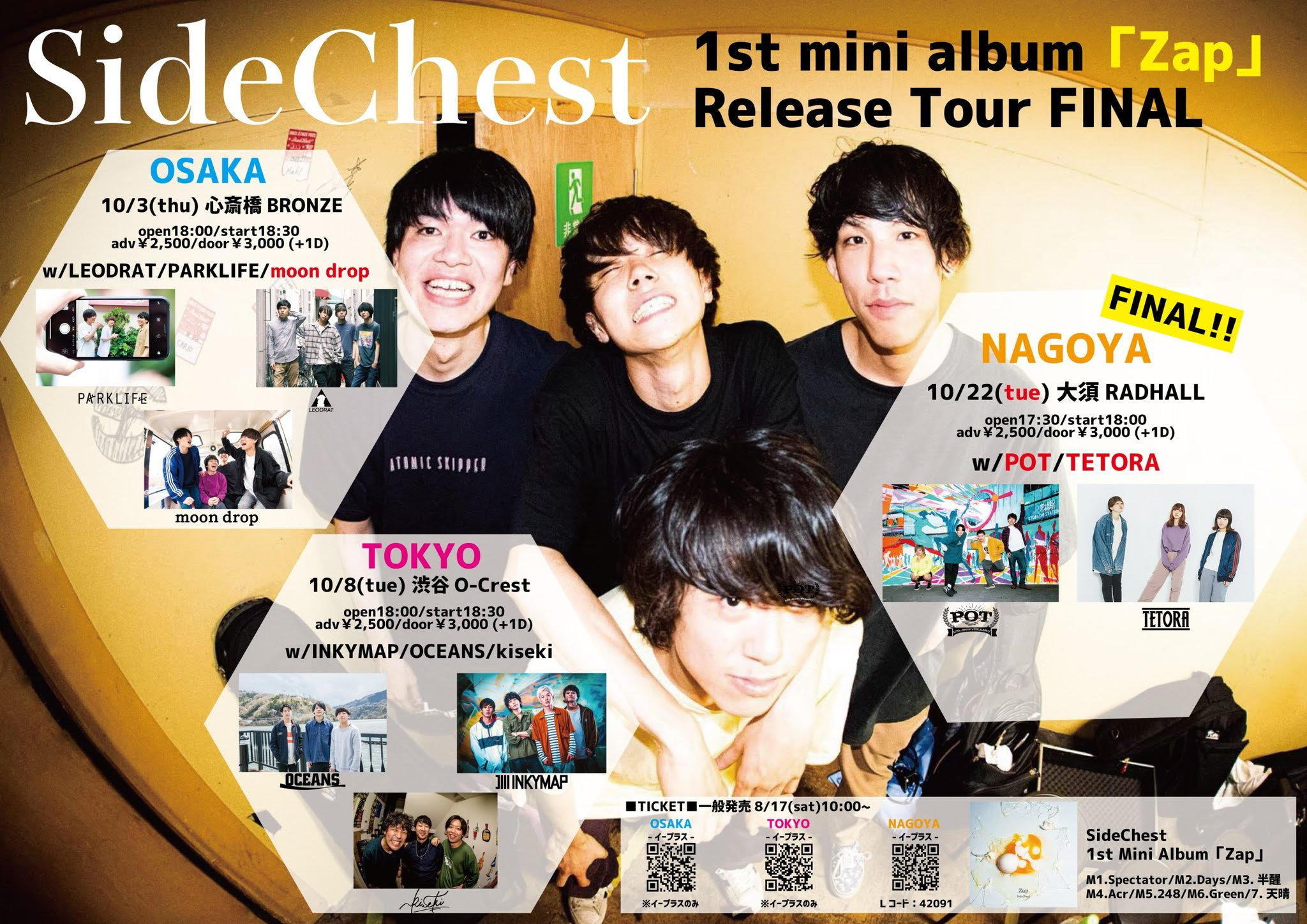 【SideChest 1st Mini album「Zap」Release Tour FINAL SERIES 】