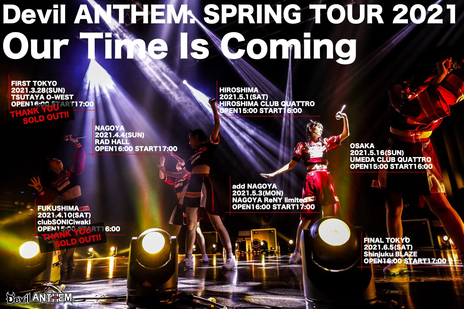 Devil ANTHEM.SPRING TOUR 2021 Our Time Is Coming