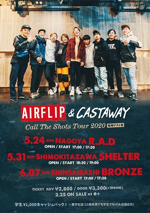 (※公演延期)Call The Shots Tour 2020