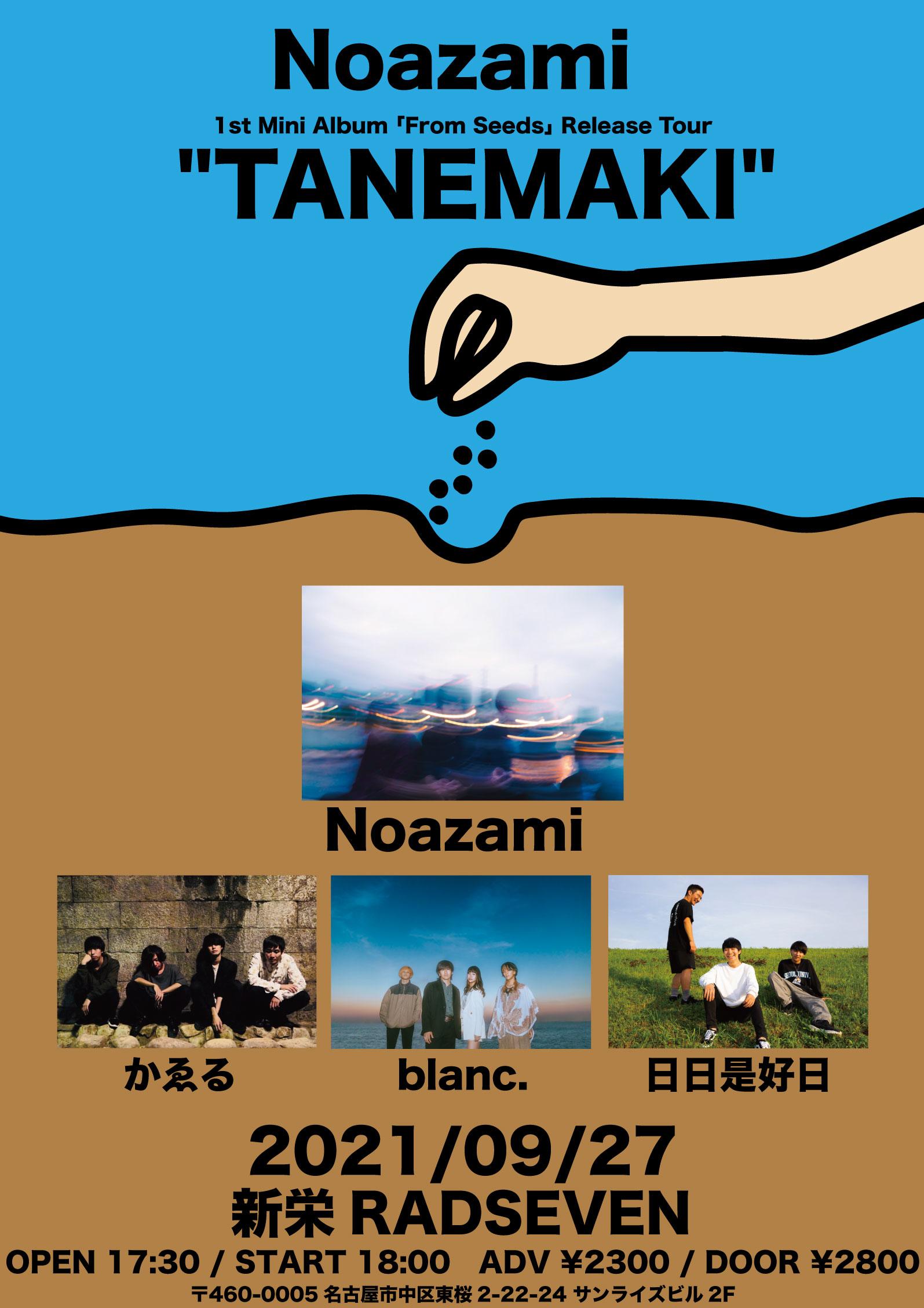 """Noazami 1st mini Album Tour""""TANEMAKI"""""""