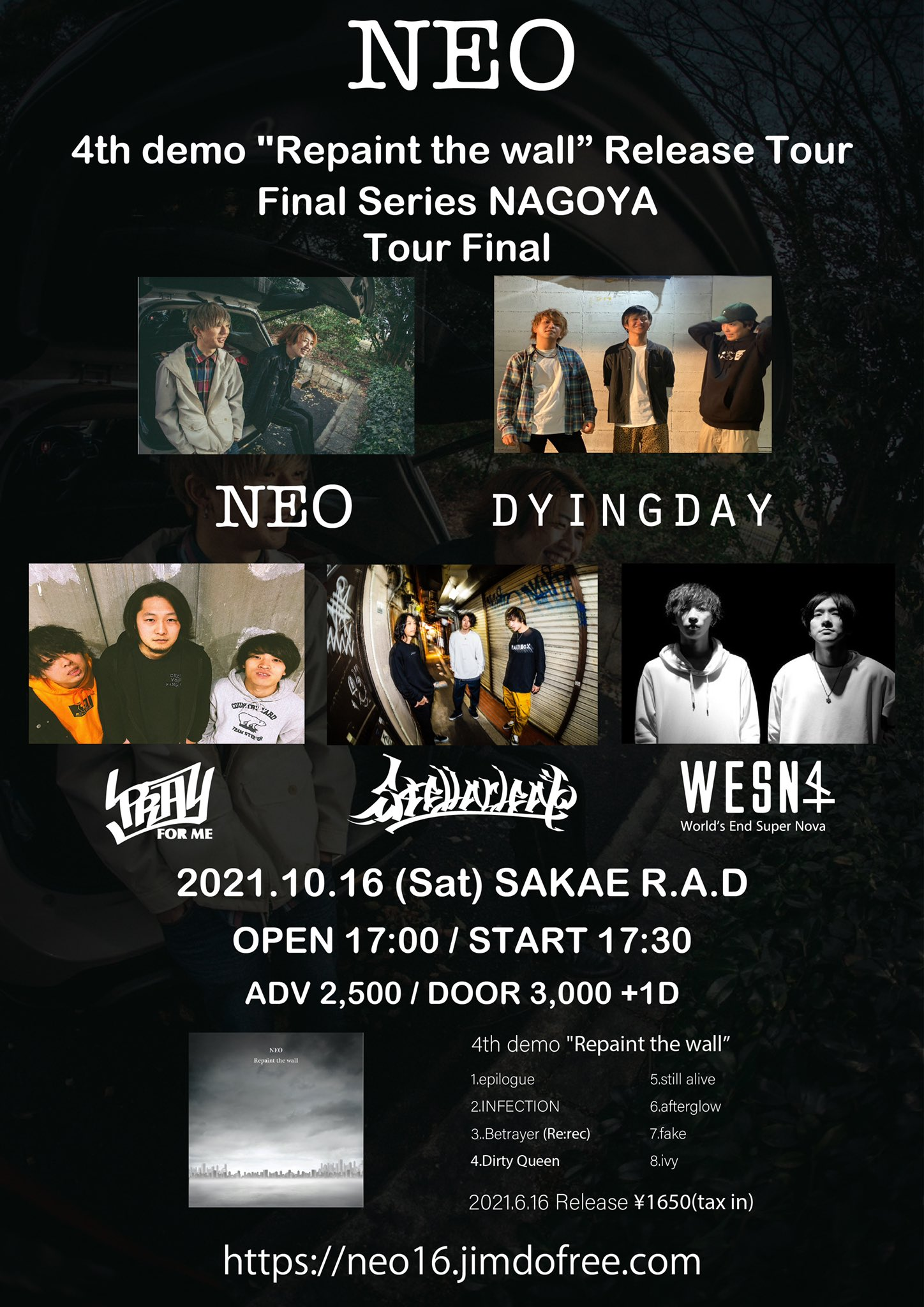 """NEO 4th demo """"Repaint the wall"""" Release Tour Final Series 名古屋編 Tour Final"""