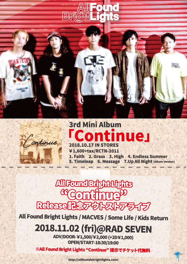 "【All Found Bright Lights ""Continue"" Release記念アウトストアライブ】"