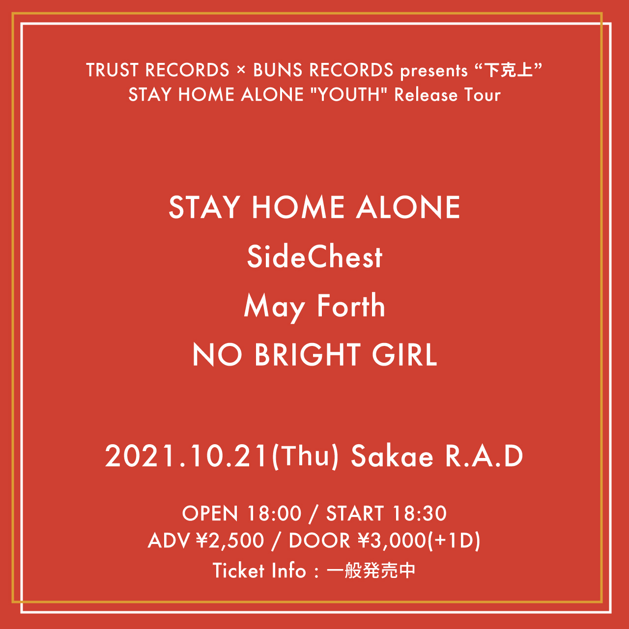 """TRUST RECORDS × BUNS RECORDS presents """"下克上"""" STAY HOME ALONE """"YOUTH"""" Release Tour"""