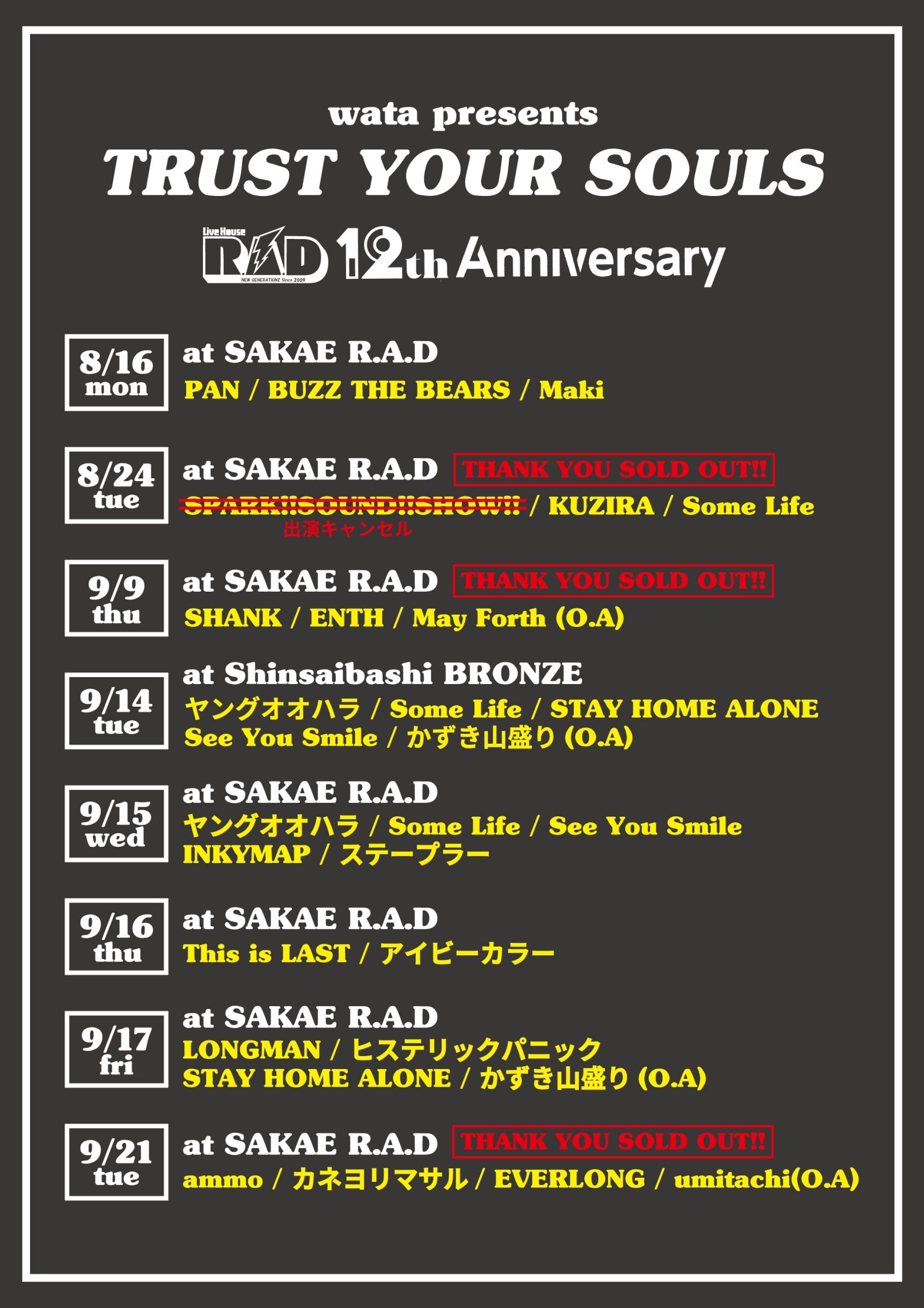 wata presents TRUST YOUR SOULS R.A.D 12th Anniversary