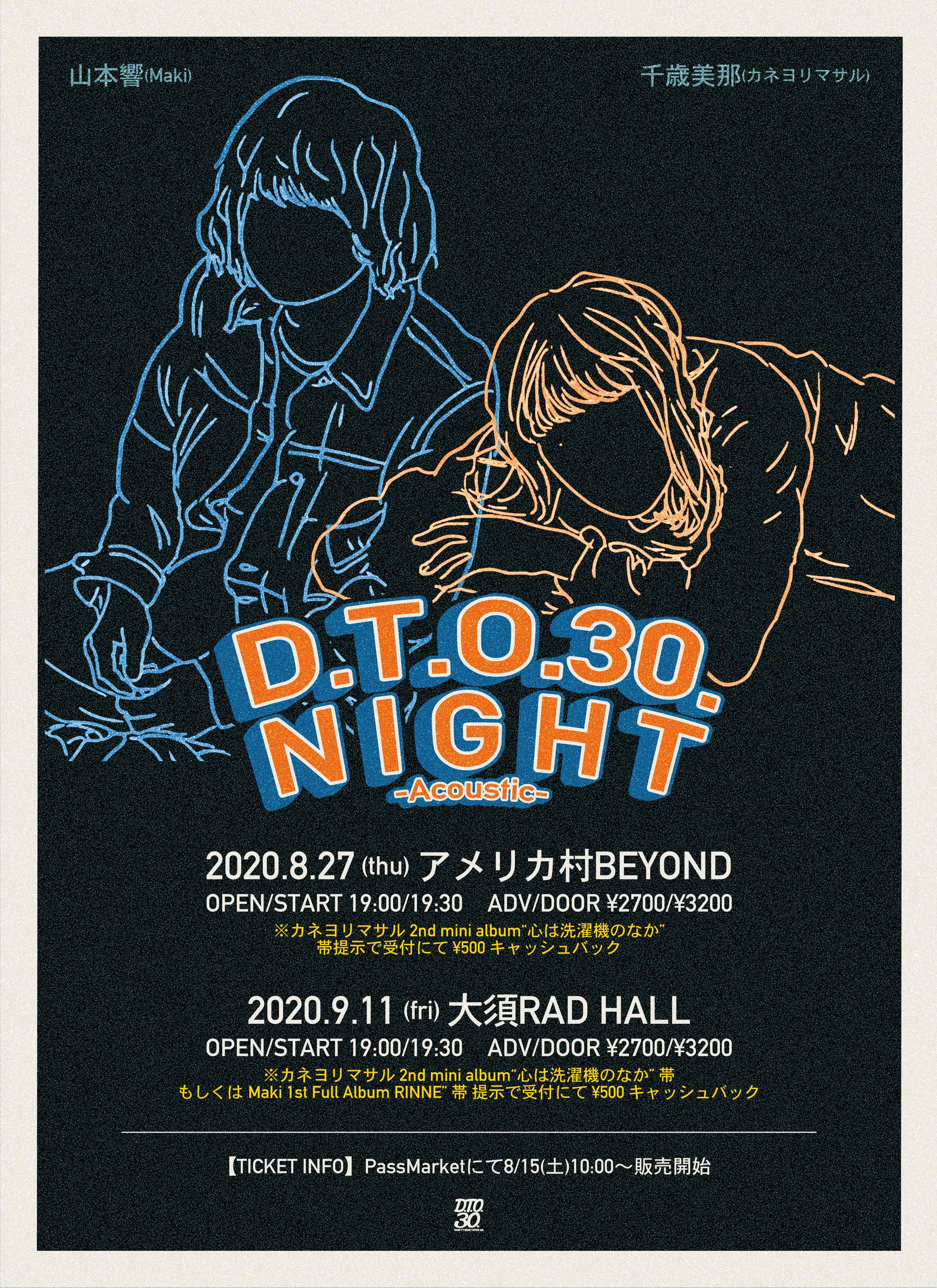 D.T.O.30. NIGHT -Acoustic-