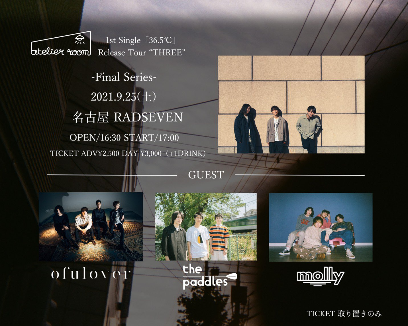 """atelier room 1st Single 「36.5℃」Release Tour """"THREE"""" Final Series 名古屋編"""