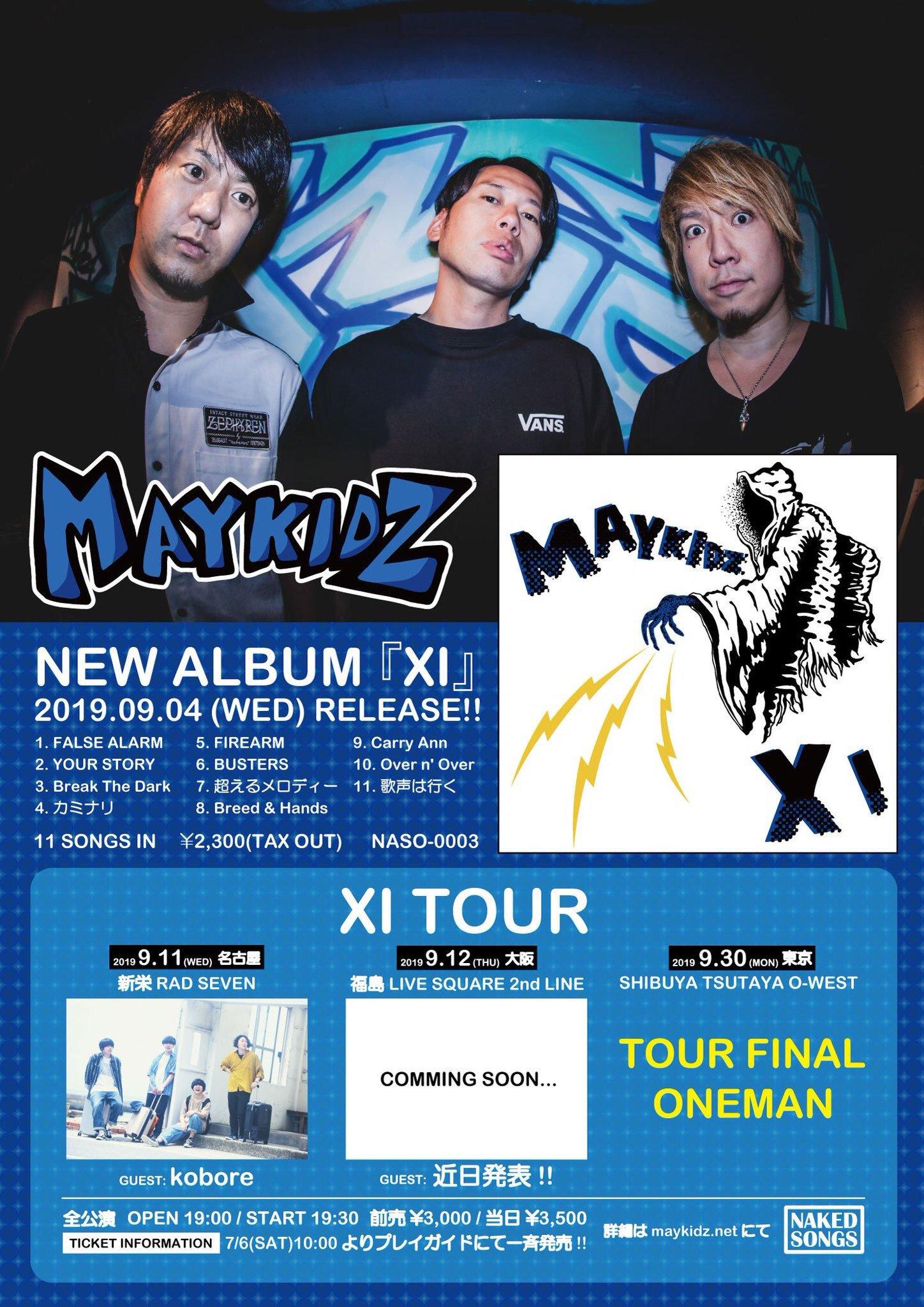 """""""XI TOUR"""""""