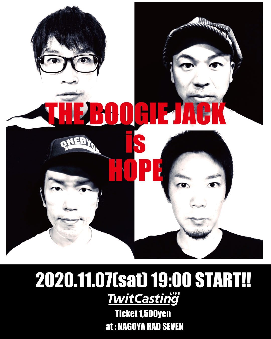 THE BOOGIE JACK is HOPE (配信ライブ)