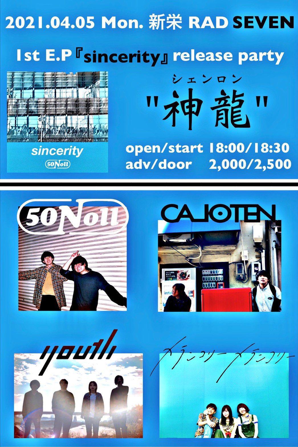 """50Nol 1st E.P 「sincerity」release party ''神龍"""""""