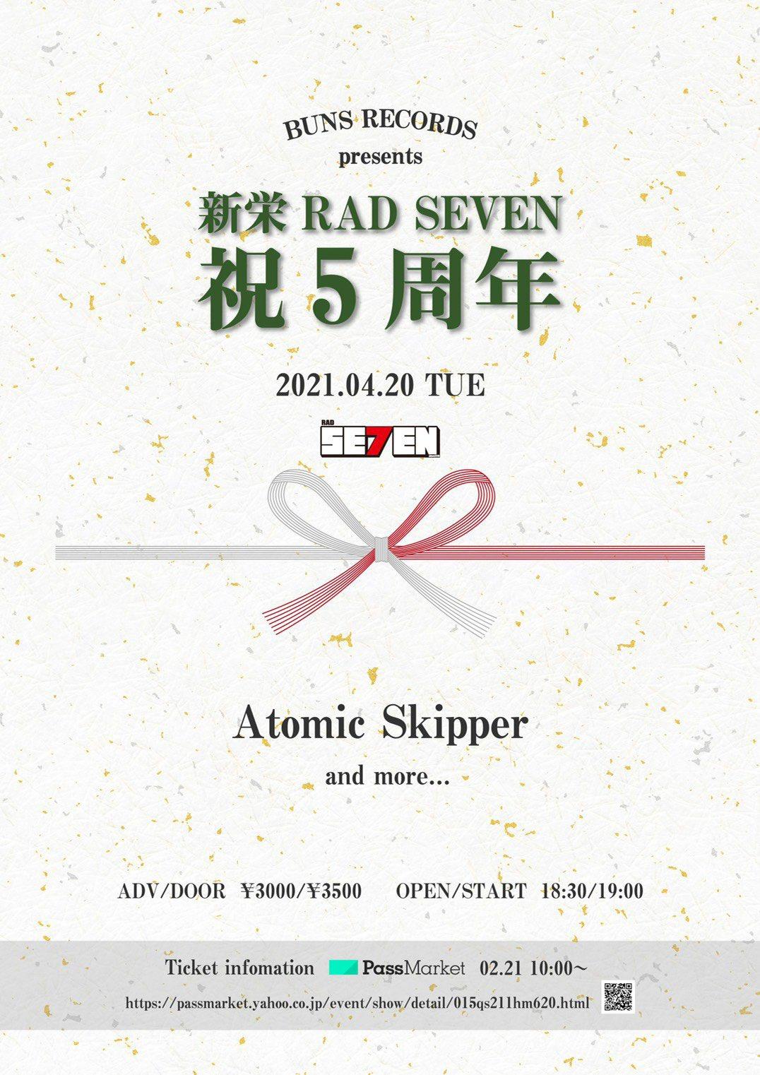 BUNS RECORDS presents 新栄RAD  SEVEN 祝5周年