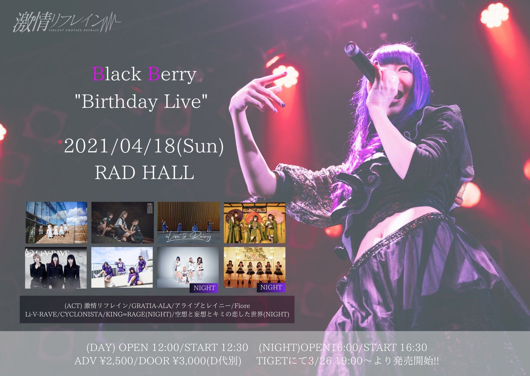 "Black Berry ""Birthday Live"""