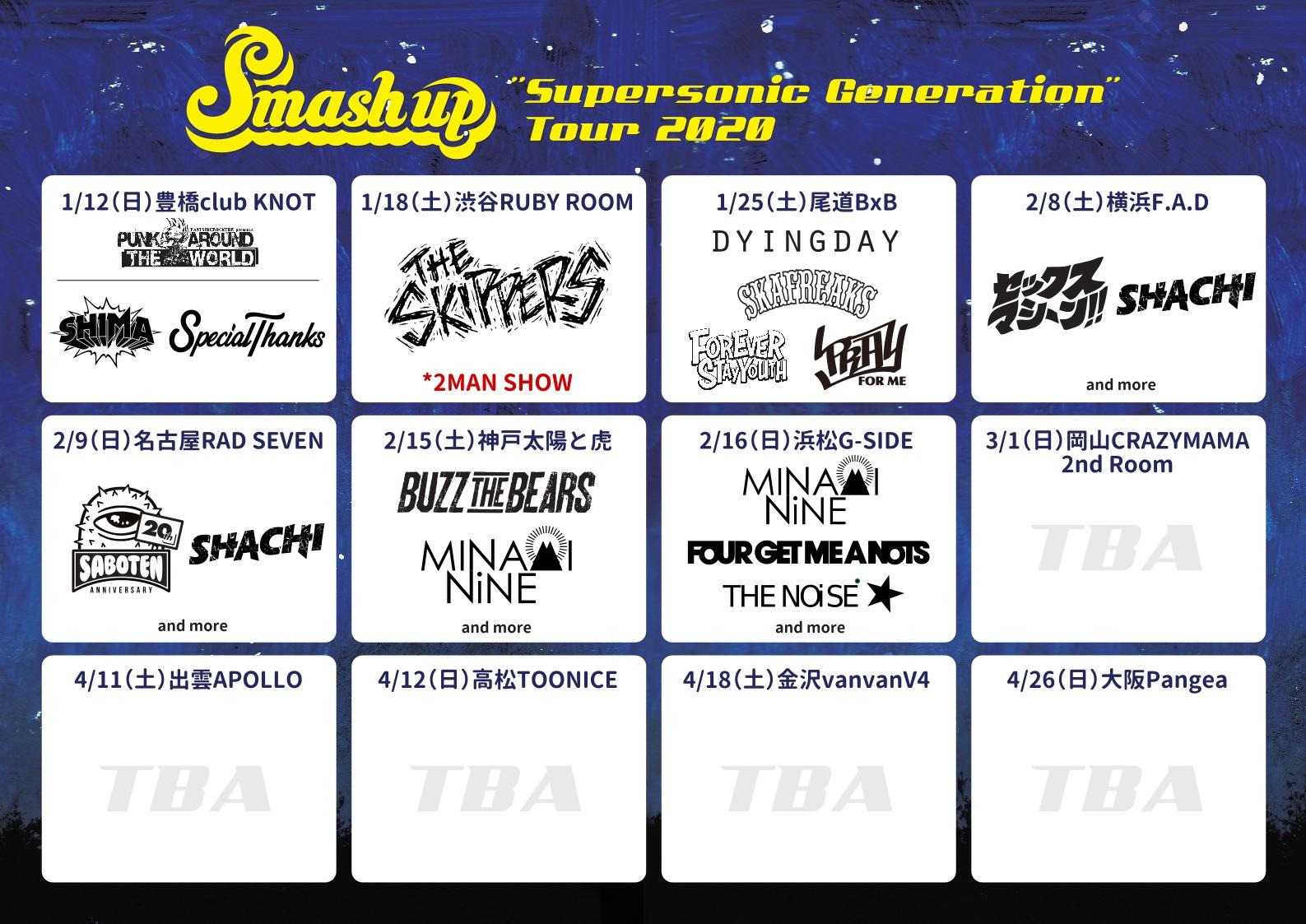 """Supersonic Generation"" Tour 2020"