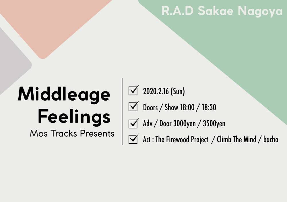 Mos Tracks Presents Middleage Feelings