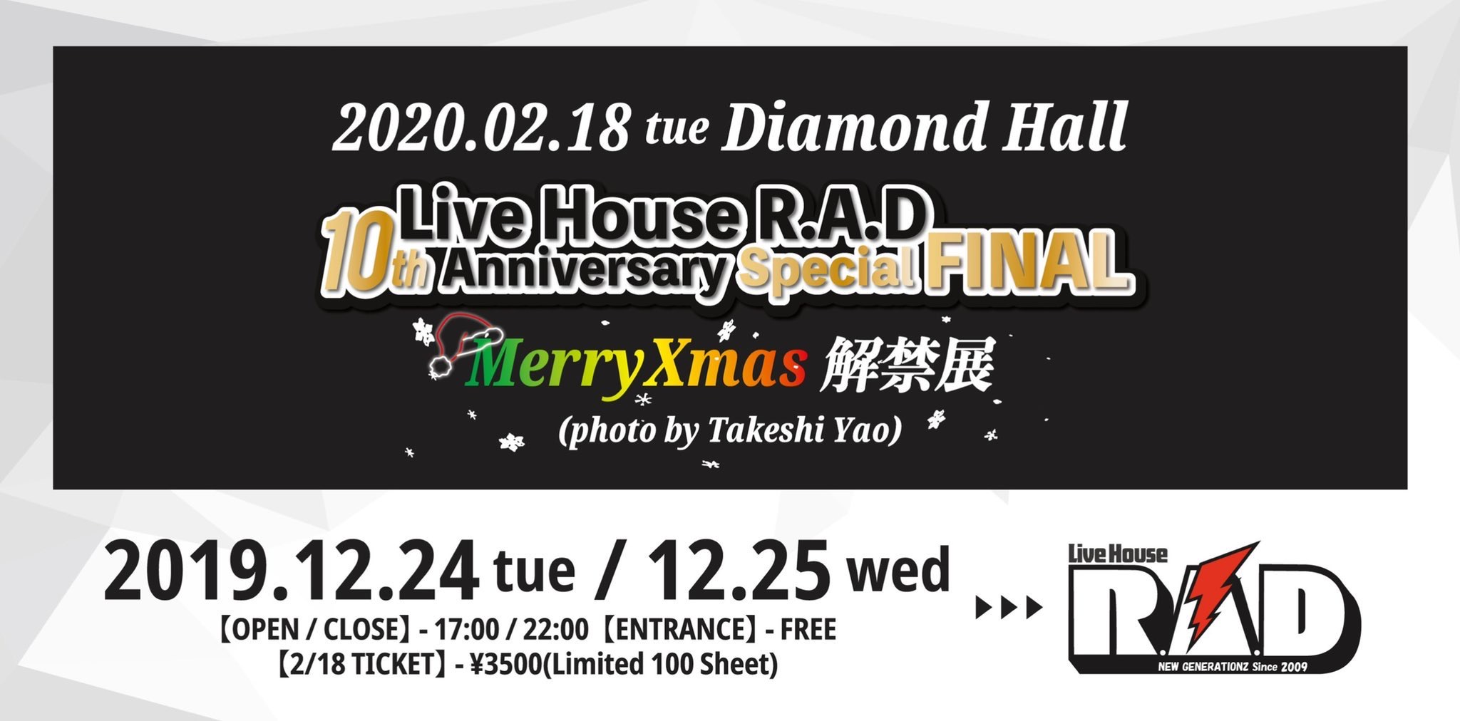 LiveHouse R.A.D 10th Anniversary Special FIANL Merry Xmas解禁展(photo by Takeshi Yao)