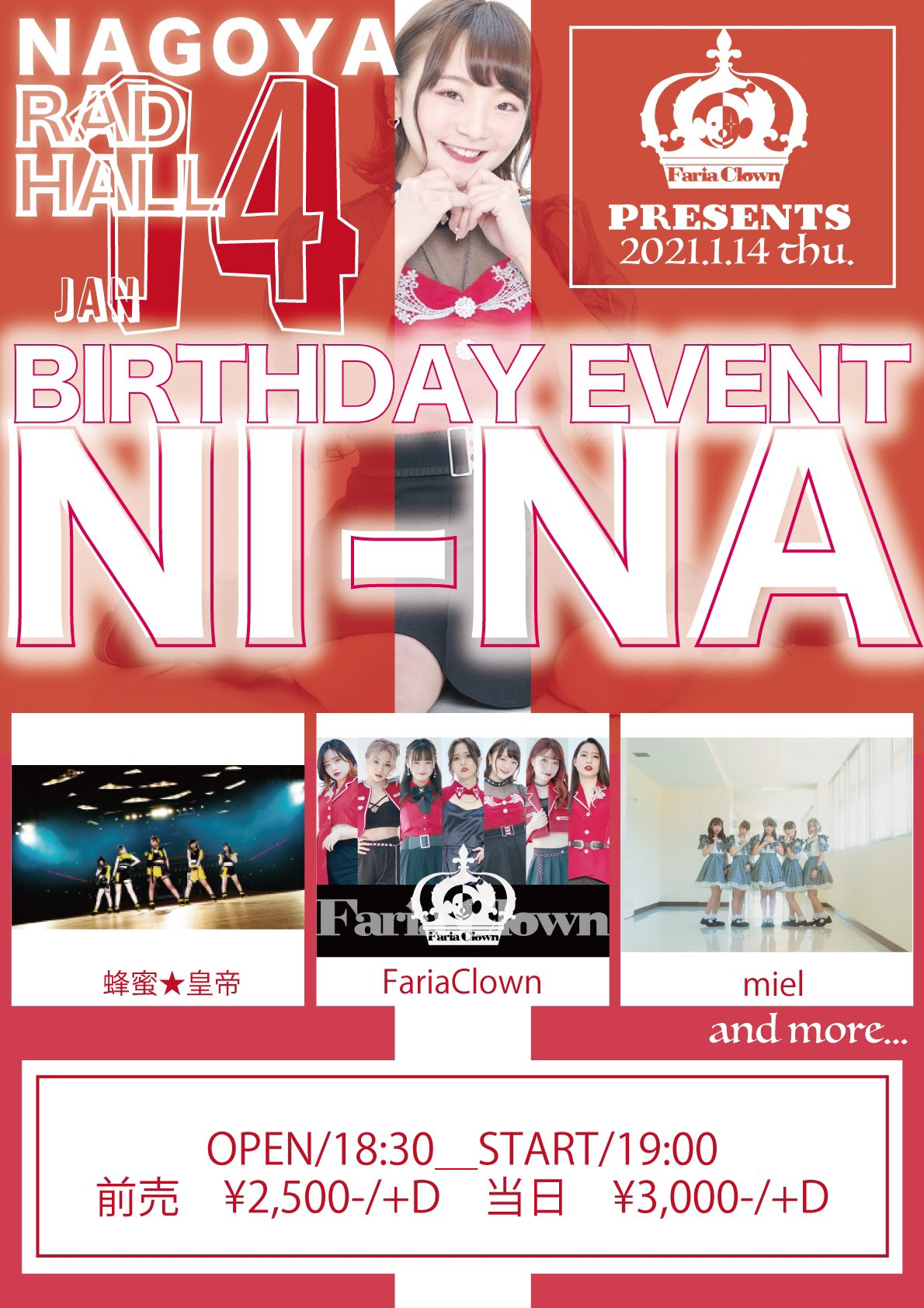 FAriaClown presents. BIRTHDAY EVENT NI-NA