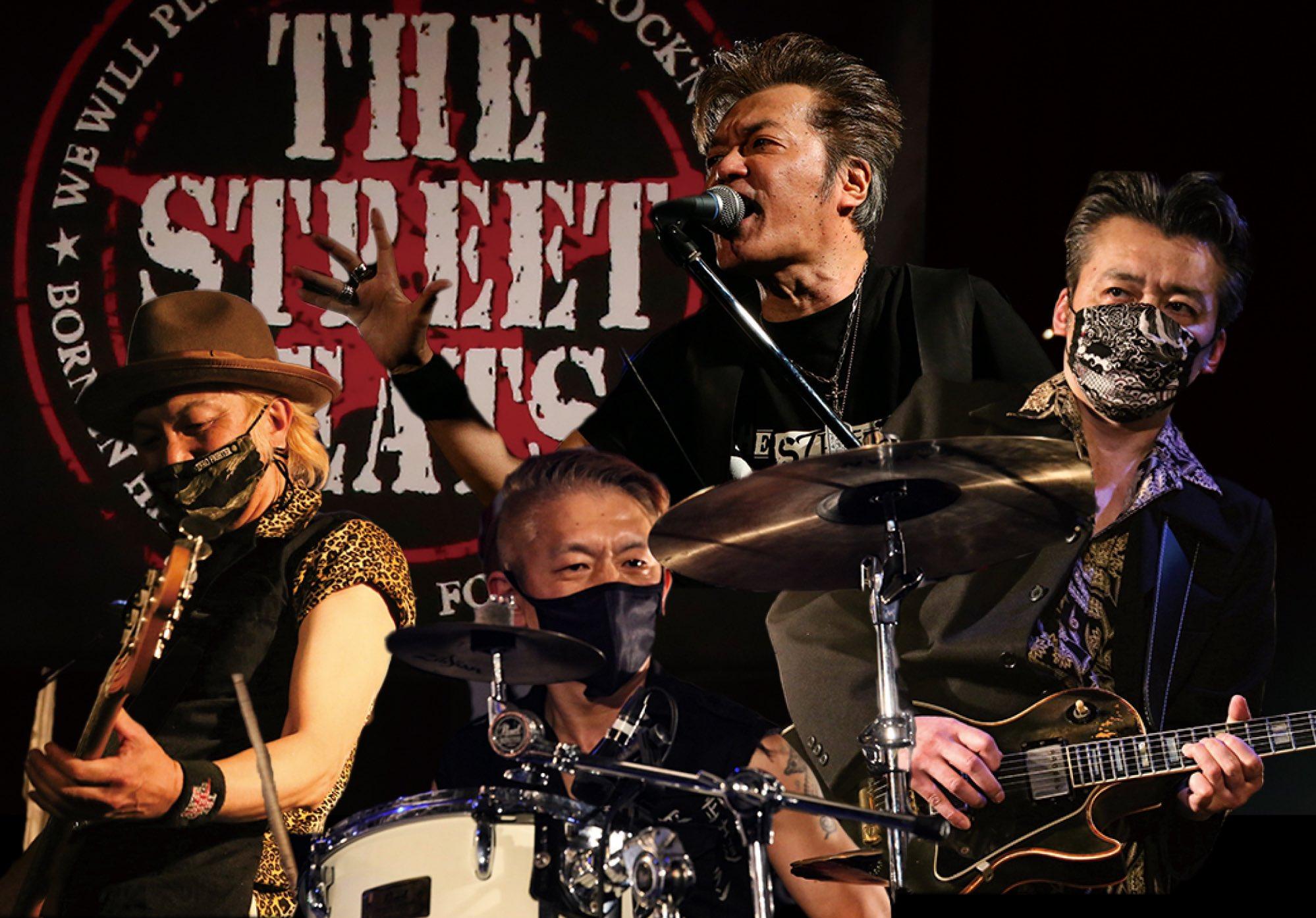 "THE STREET BEATS  ""TOUR 2021 GO FIGHT MIND"""