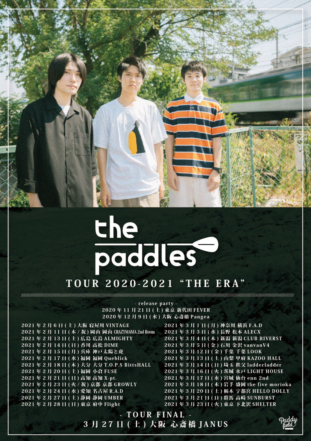 "(※時間変更)the paddles TOUR 2020-2021 ""THE ERA"""