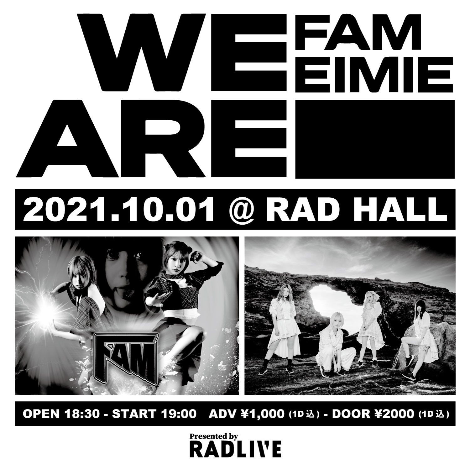 WE ARE FAM EIMIE