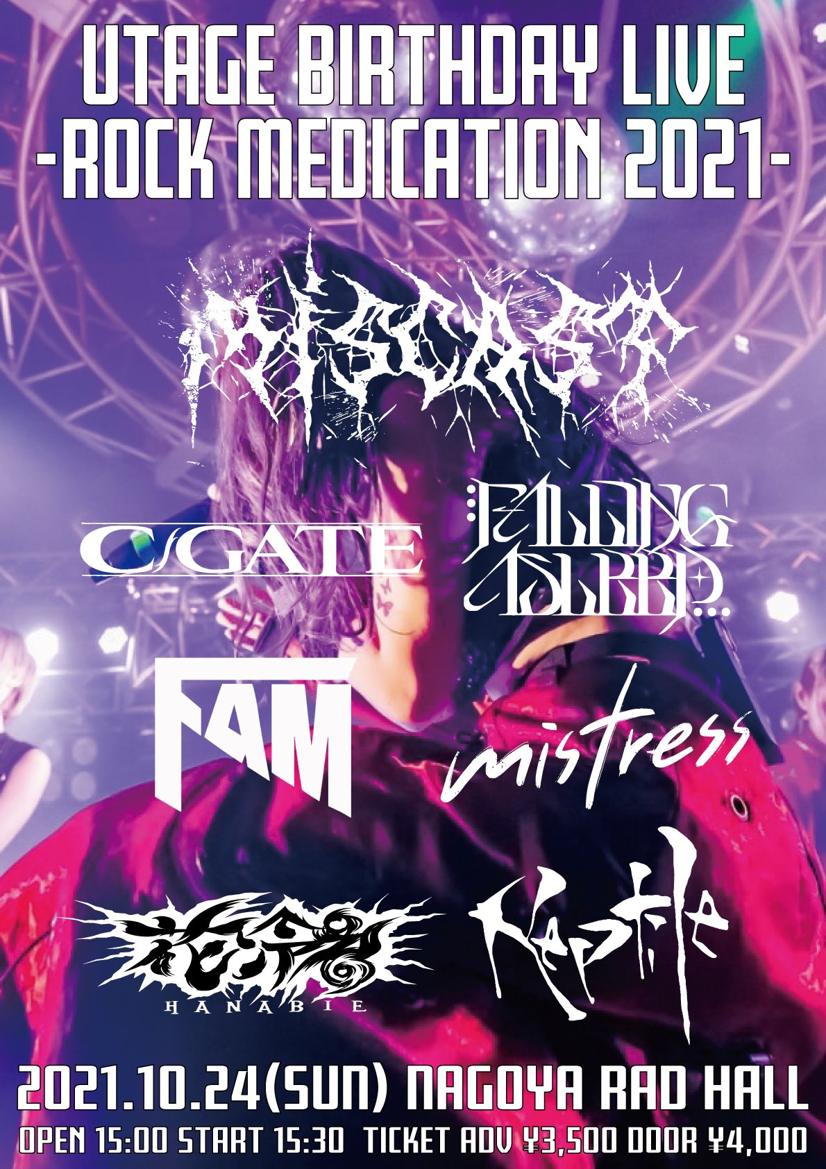 UTAGE BIRTHDAY LIVE -ROCK MEDICATION 2021-
