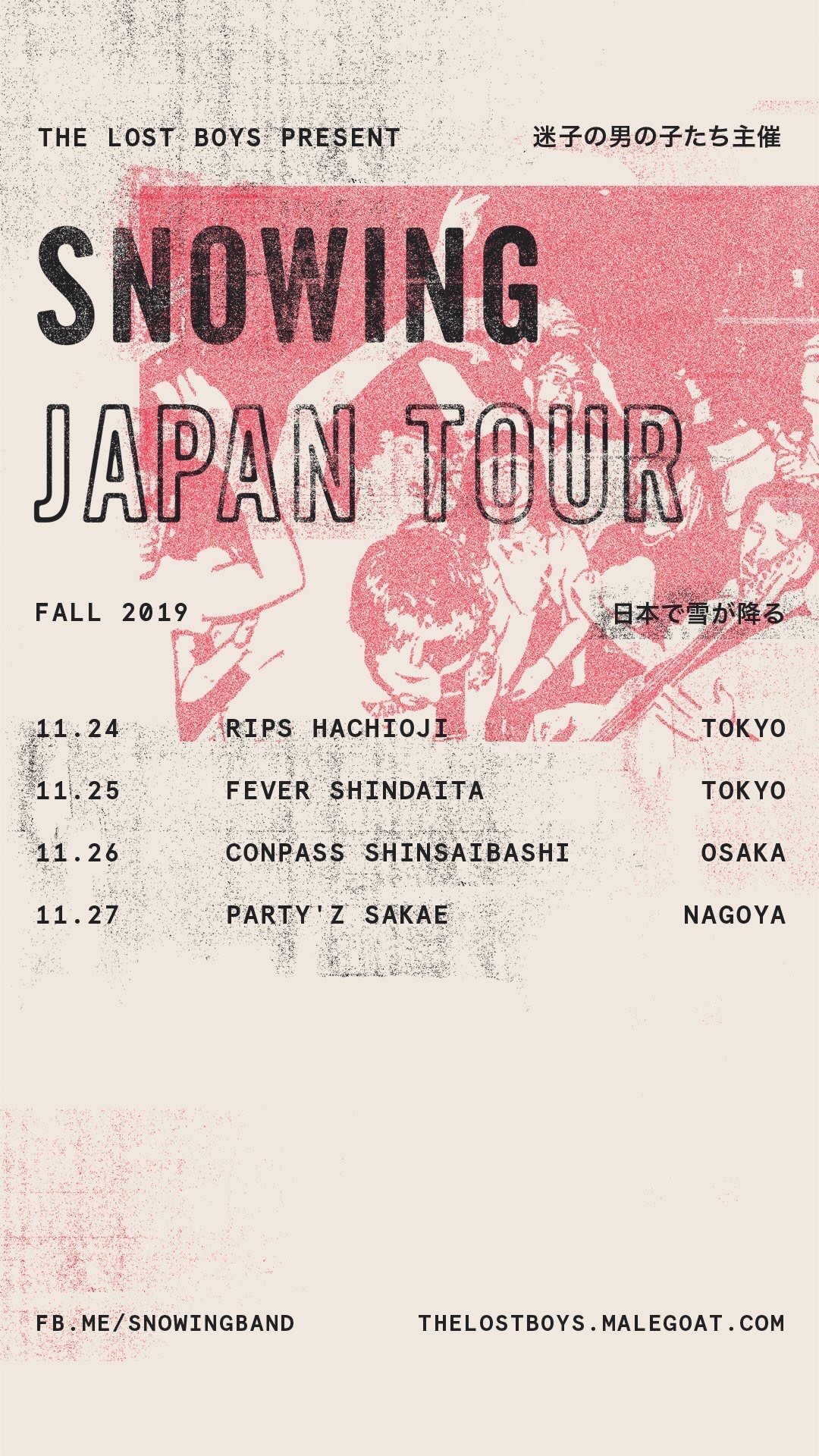 The Lost Boys presents Snowing Japan Tour 2019