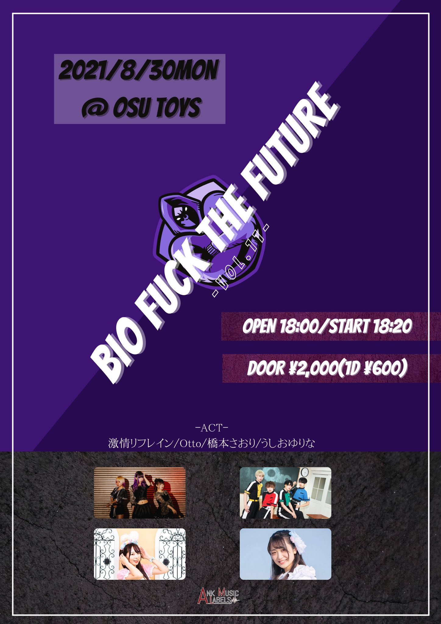 BIO FUCK THE FUTURE-VOL.11-