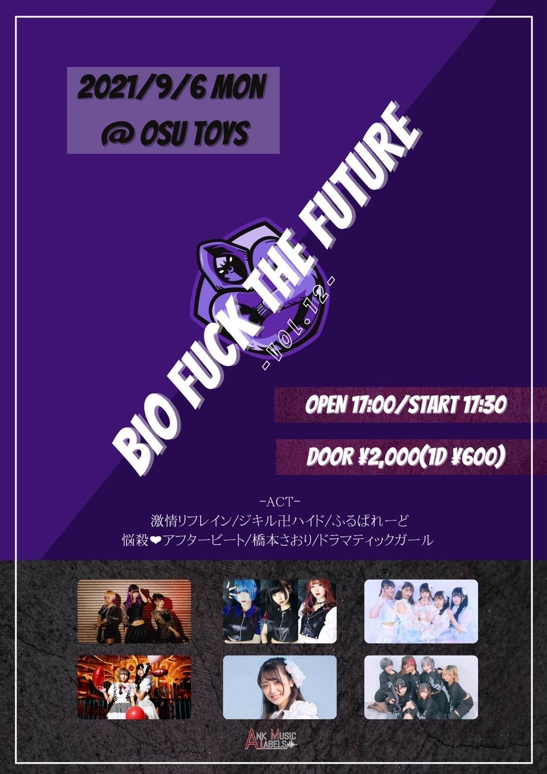 BIO FUCK THE FUTURE -VOL.12-