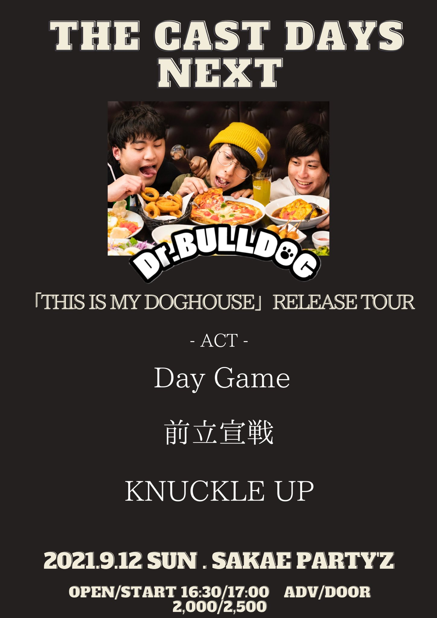 THE CAST DAYS NEXT 「THIS IS MY DOGHOUSE」RELEASE TOUR