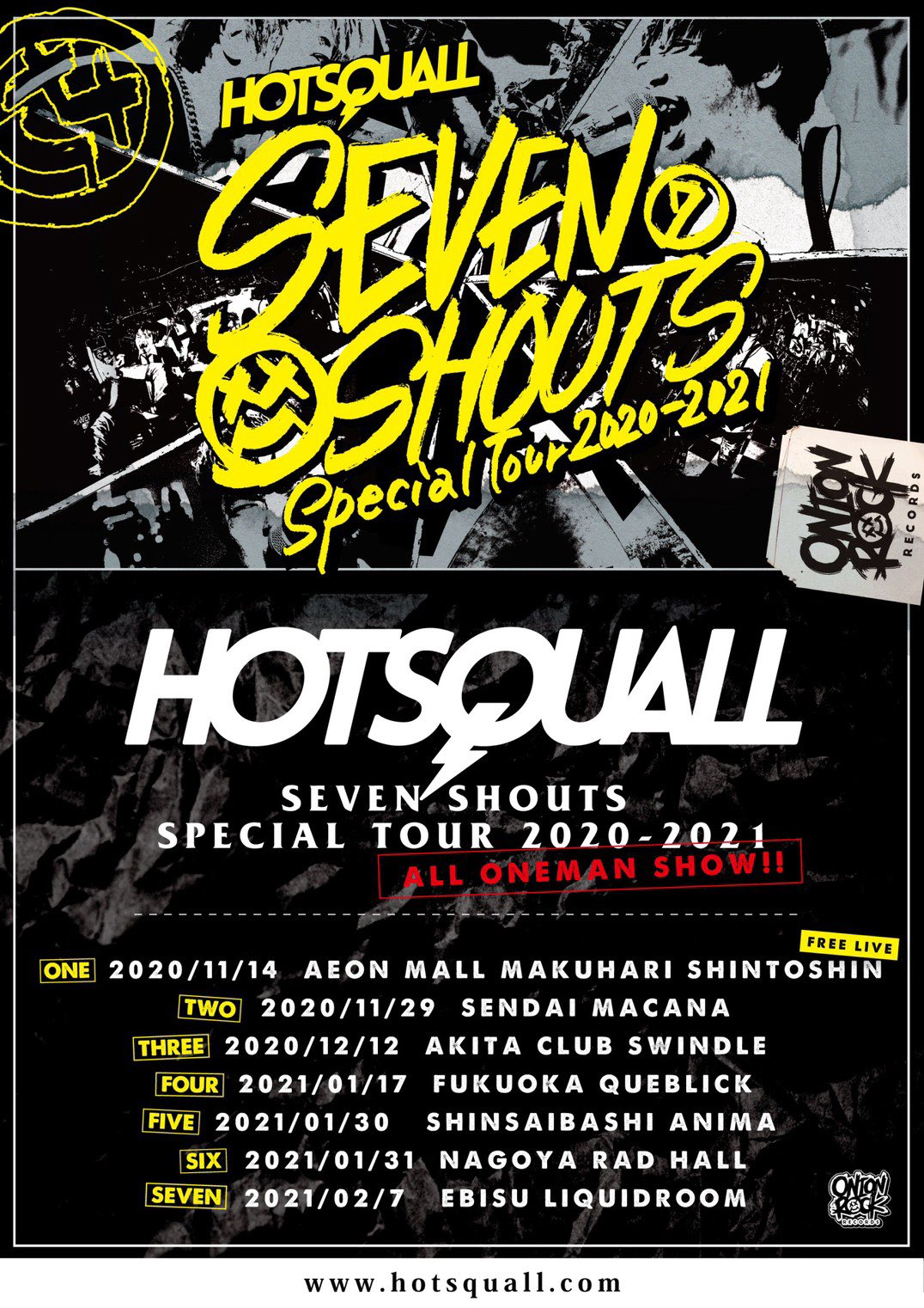 HOT SQUALL SEVEN SHOUTS SPECIAL TOUR2020-2021