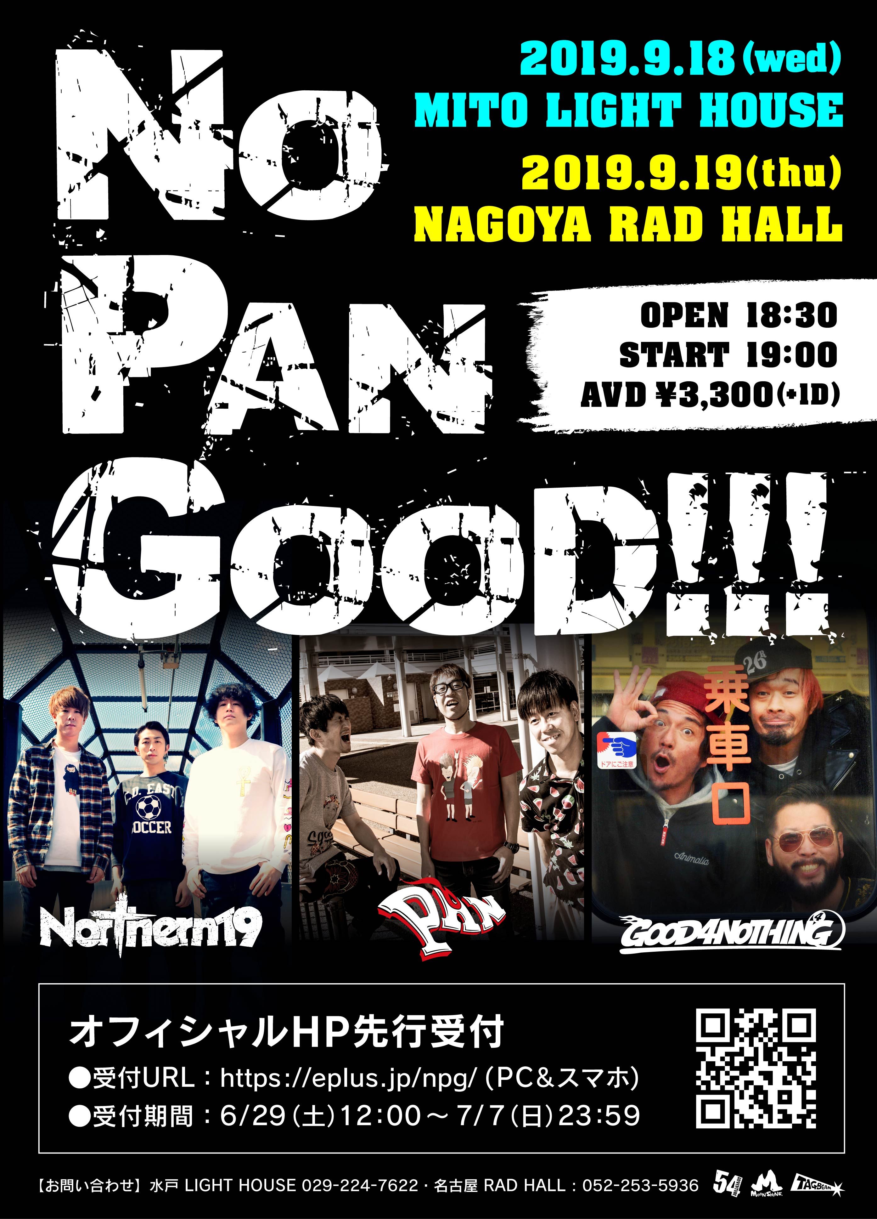 【〜R.A.D 10th Anniversary〜「NO PAN GOOD!!!」名古屋編】