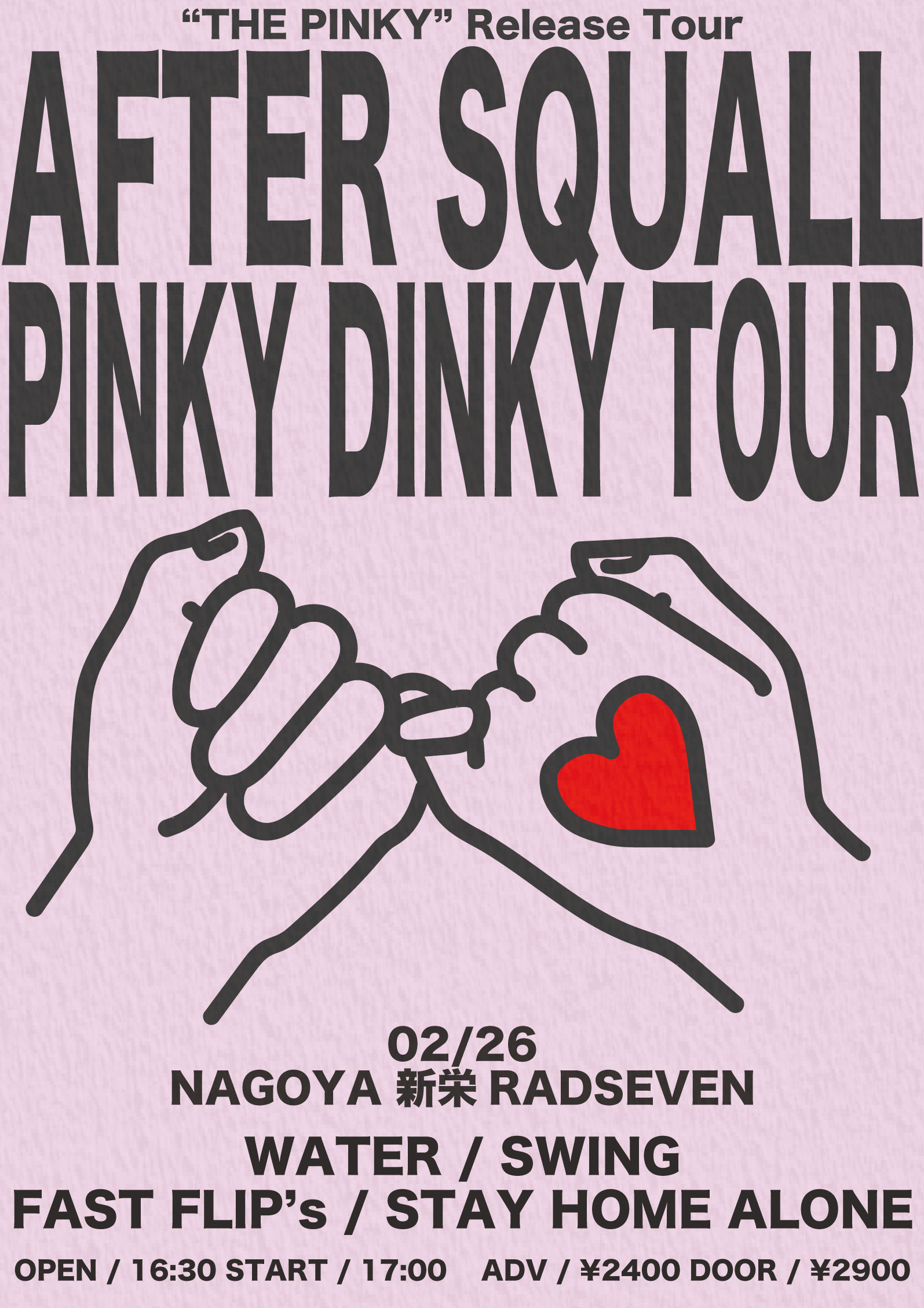"AFTER SQUALL ""PINKY DINKY TOUR"""