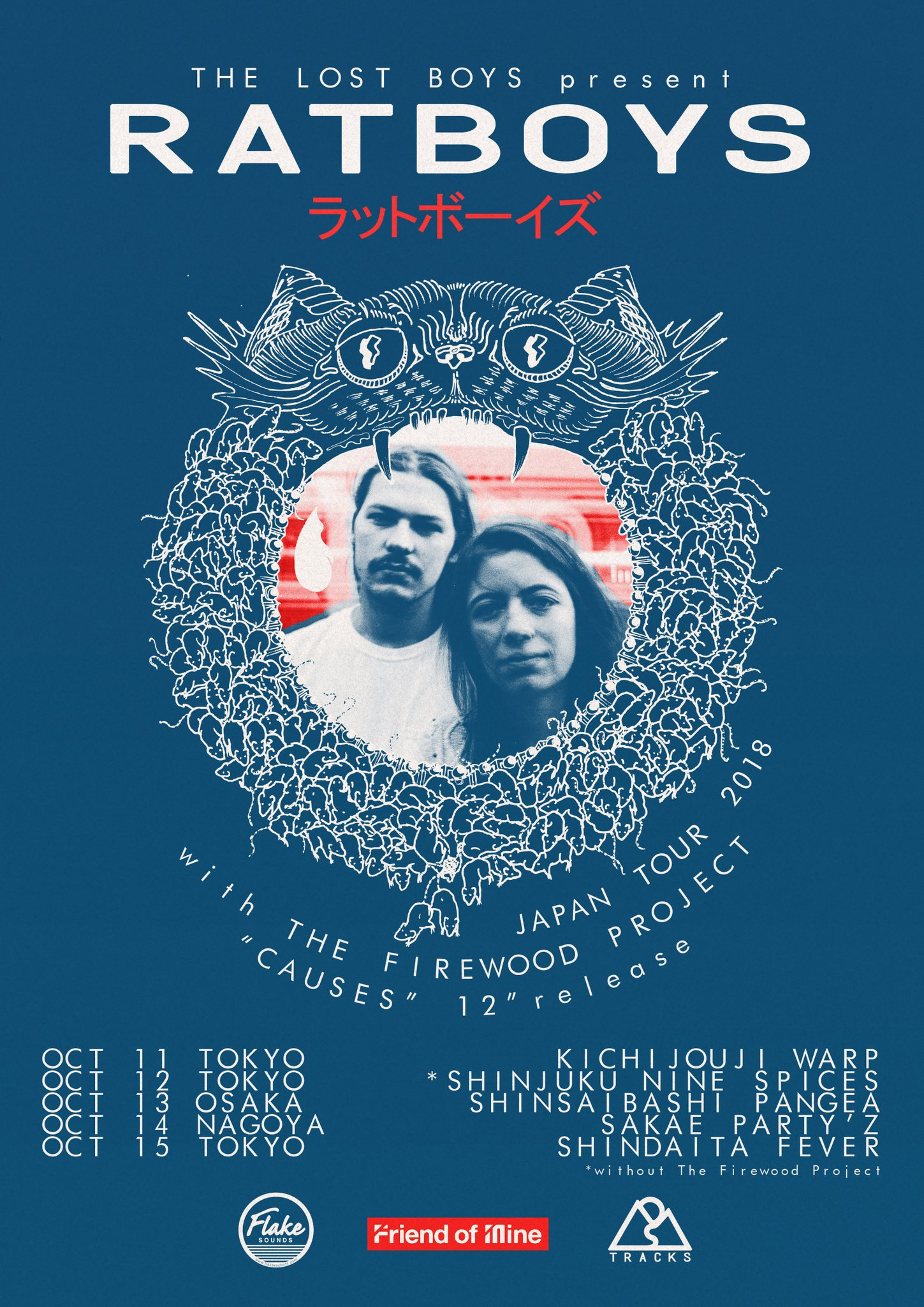 "【The Lost Boys Present. Ratboys Japan Tour 2018 / The Firewood Project Causes 12"" Release Tour】"