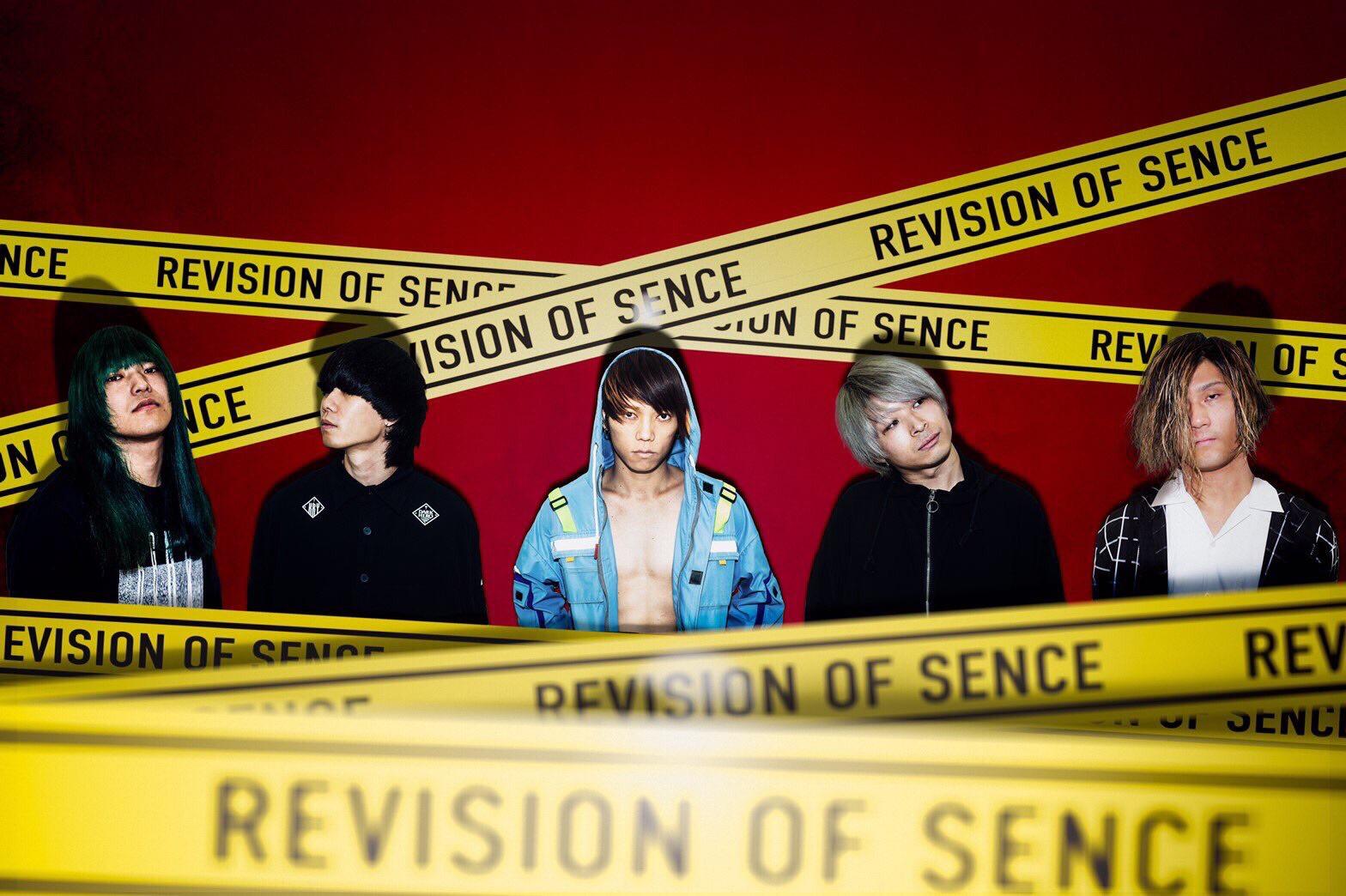 ReVision of Sence 今日もせっせとインディーズバンドのありえない挑戦ツアー [ダイブ・モッシュNG公演]